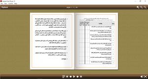 کتاب ورق زن تشخیص راهبردی اختلالات یادگیری