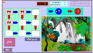 تقویت محاسبه و پردازش ذهنی با جمع و تفریق اعداد